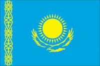 Obtenir le visa pour le Kazakhstan à Bruxelles